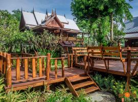 Sunlove Resort and Spa-Royal View, Nakhon Pathom