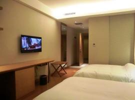 Starway Hotel Pinghu Xintiandi Branch, Pinghu