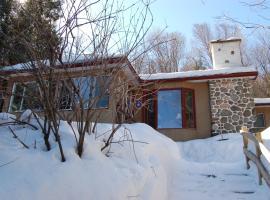 Snow Chalet Marie-Rose, Val-des-Lacs