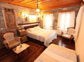 Kirkinca Hotel, Selcuk