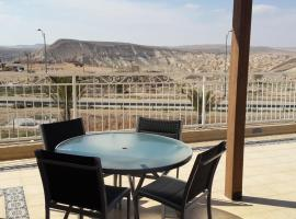 Hawarim Desert View