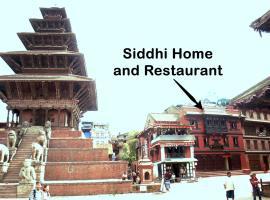 Siddhi Home & Restaurant, Bhaktapur