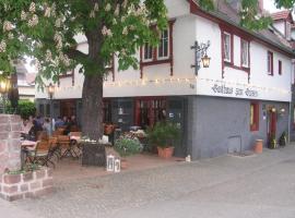 Gasthaus zum Ochsen, Mannheim