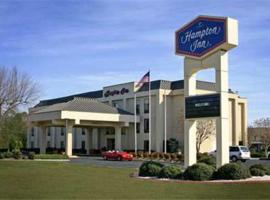 Hampton Inn Laurinburg, Laurinburg