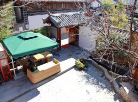 Runtong International Youth Hostel, Lijiang