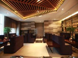 Xi'an Tian Ding Hotel, Xi'an