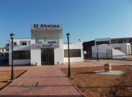 El Kheima Beach Resort, Sharm El-Sheikh