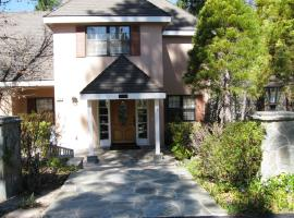 Osprey Lane House