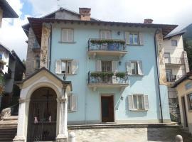 Gaema Casa Azzurra, Serina