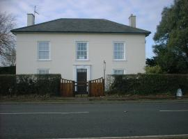 White House Farm Bed & Breakfast, Darsham