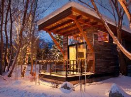 Fireside Resort, Wilson