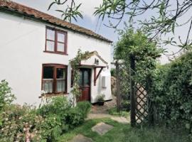 White Cottage, Neatishead