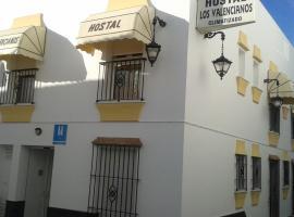 Hostal Los Valencianos, Conil de la Frontera