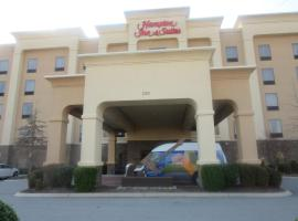 Hampton Inn & Suites Nashville at Opryland, Nashville