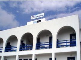 Hotel Katerina, Piso Livadi