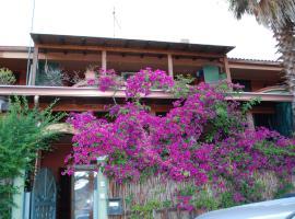 Apartment Bouganvilles, Villasimius