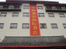 Zhong Mai Dao He International Hotel