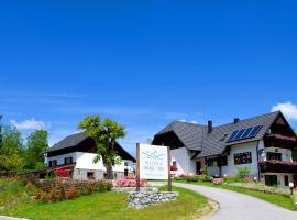 Plitvice Miric Inn, Jezerce