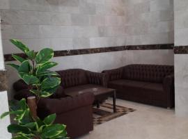 Dyar Khaled Hotel Apartments, Medina