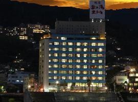 Atami Tamanoyu Hotel, Atami