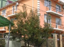 Natalie Apartment