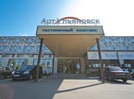 Hotel Art-Ulyanovsk, Chasovnya Verkhnyaya