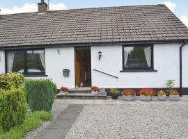 Avocet Cottage, Comrie