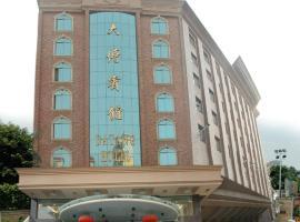 Datang Hotel Guangzhou