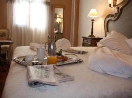 Hotel Don Fadrique, Alba de Tormes