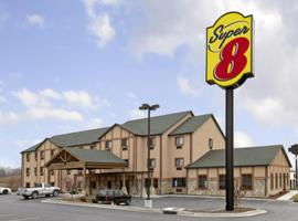 Super 8 Columbia East, Columbia