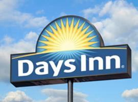 Days Inn & Suites Santa Rosa, Santa Rosa