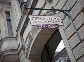 Aparion Apartments Leipzig City, Lipsia