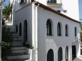 Hotel Ubaldo, Cadaqués