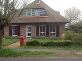 Farmhouse Heiloo, Heiloo