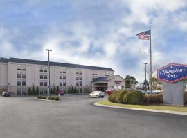 Hampton Inn Muskegon, Muskegon Heights