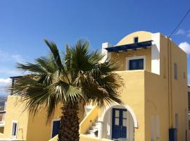Cultural House, Pírgos