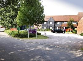 Premier Inn St. Albans/Bricket Wood, Saint Albans