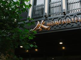 Home Hotel Da-An