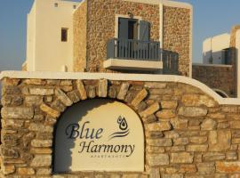 Blue Harmony Apartments, Plaka