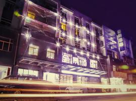Huangshan Whole View Hotel