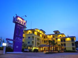 I-Yaris Boutique Resort