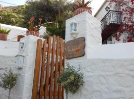 Theassis Guest House, Ídhra