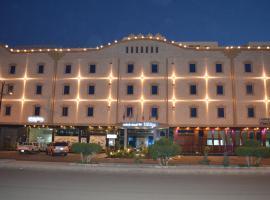 Rotana Rose Residential, Jazan