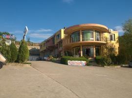 Motel Elegance, Sandanski