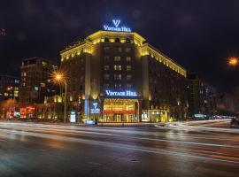 Yinchuan Vintage Hill Hotels & Resorts, Yinchuan