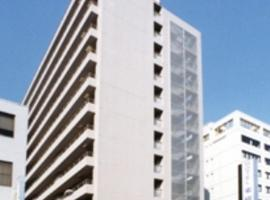 Toyoko Inn Nagoya Marunouchi, Nagoja