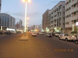 Al Rahaba Apartments