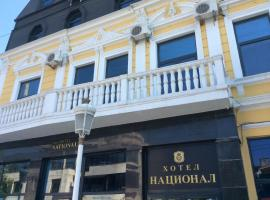 National Hotel, Ruse