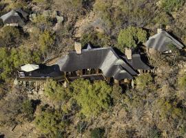 Tshwene Lodge, Welgevonden Game Reserve