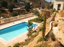 Apartamentos Turísticos Cumbres Verdes, La Zubia